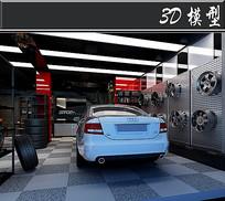 奥迪汽车维修店3D模型