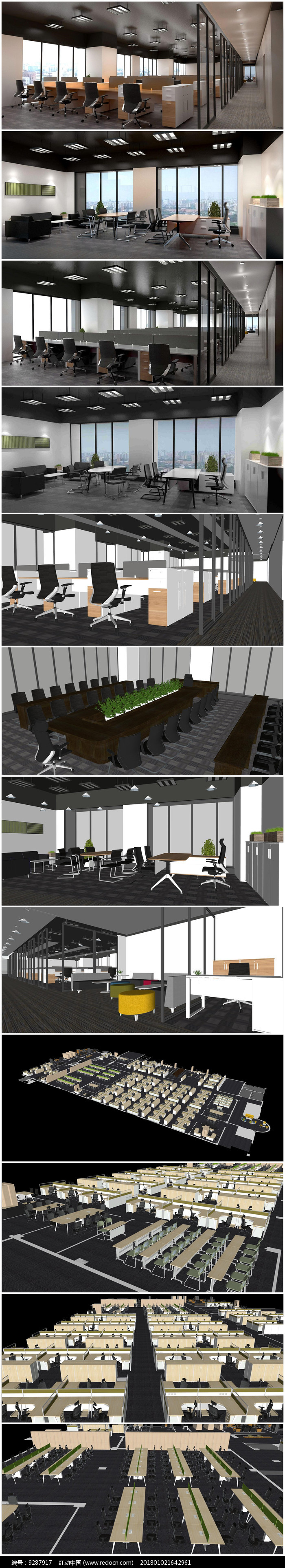 办公室建筑方案SU模型效果图图片