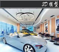 宝马汽车4S店3D模型