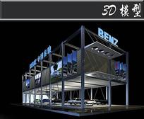 奔驰车展厅3D模型