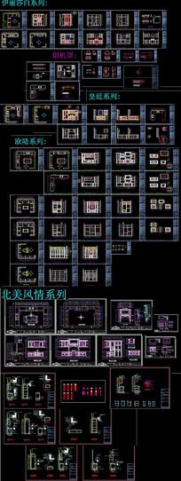 橱柜系列CAD图库  dwg
