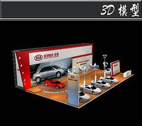 东风悦达汽车展厅3D模型