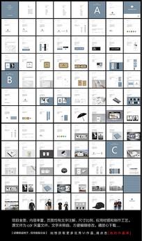 精美简约企业VIS设计模板