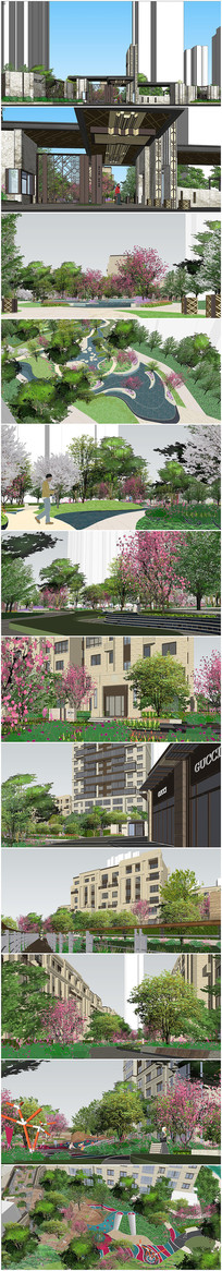 精品小区景观设计SU模型