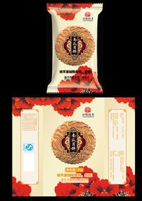 南瓜月饼包装设计
