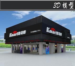 汽车贴膜施工中心3D模型