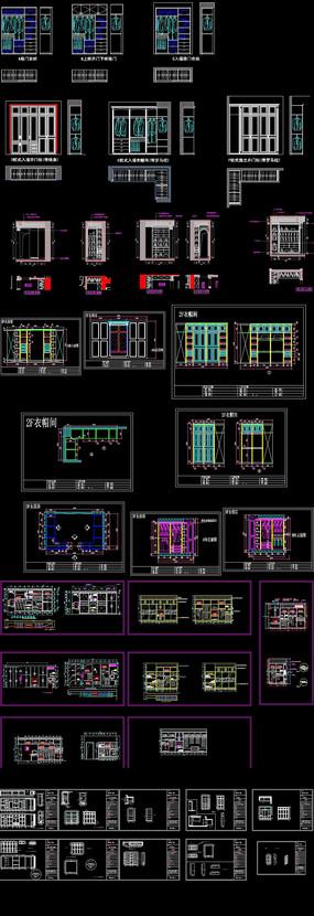 实木衣柜CAD详图