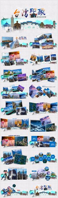 台湾旅游摄影摄像相册PPT