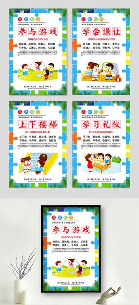 幼儿园卡通儿童礼仪宣传展板