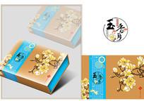 玉香月中秋月饼包装礼盒设计