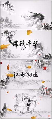 中国风水墨国学书画山水模板