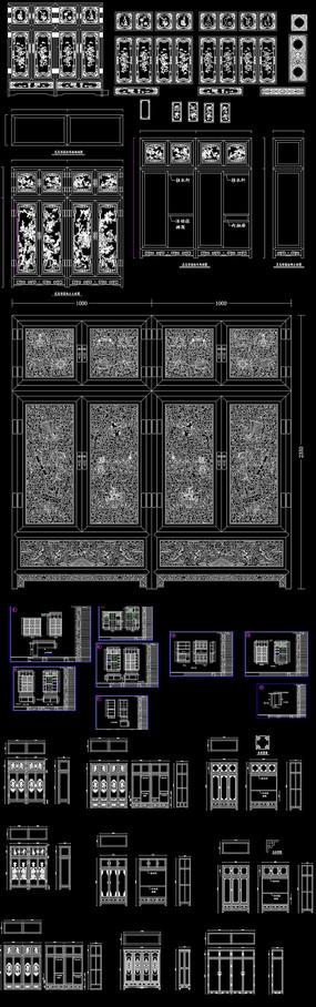 中式雕花衣柜