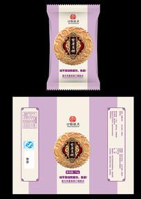 紫薯月饼包装设计
