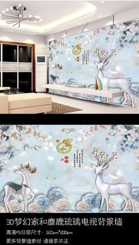 3D琉璃麋鹿梦幻电视背景墙