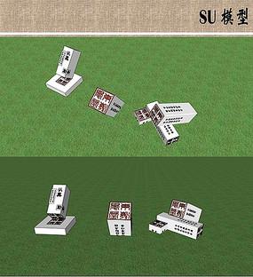 3组中式印章雕塑SU模型