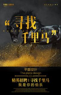 甘肃民勤创中国沙漠艺术地:文化绿洲让大漠不再荒