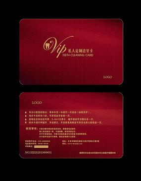 高端会员卡设计