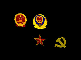 国徽警徽(全模非贴图)