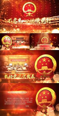 红色大气党政片头视频