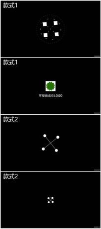 简单图形变换旋转动画演绎标识视频