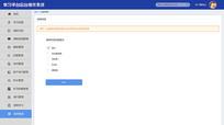 讲师管理模块UI更新页面 PSD