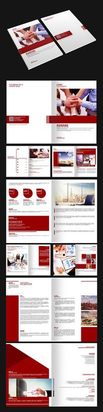 简洁红色商务画册