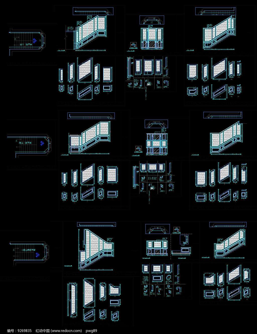底色护墙板CADcad2010楼梯图片