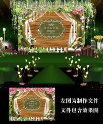 木纹森系花卉婚礼迎宾牌设计