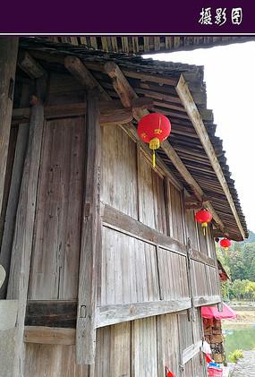 木质结构的建筑