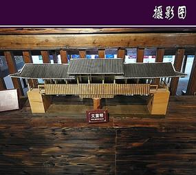木质结构桥模型