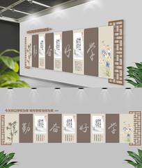 素雅古典企业文化墙校园文化墙