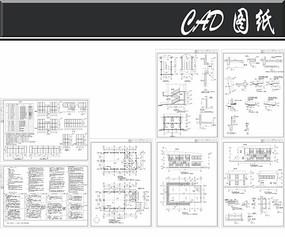 小文化楼建筑施工图