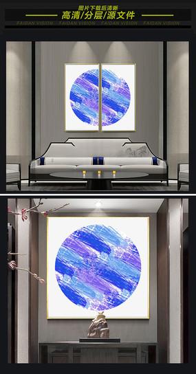 新中式水墨意境抽象北欧装饰画