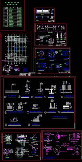园林建筑施工图