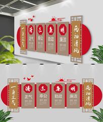 中国风廉政文化墙