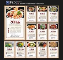中华美食宣传海报
