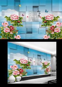 中式牡丹花背景墙