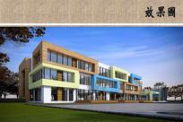 彩色幼儿园建筑效果图 JPG