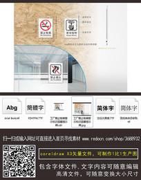 工厂禁止吸烟警示标识温馨提示