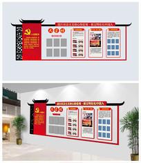 红色中国风党员之家文化墙展板