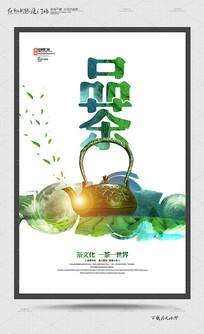 简约水墨品茶文化宣传海报