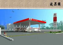 加油站透视图 JPG