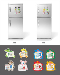 垃圾分冰箱贴设计 CDR