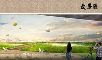 湿地公园景观