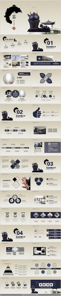 中国风茶道PPT模板