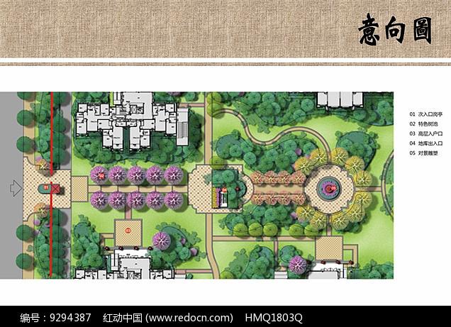 住宅区入口景观设计平面图
