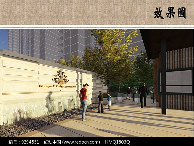 住宅区主入口水景墙图片