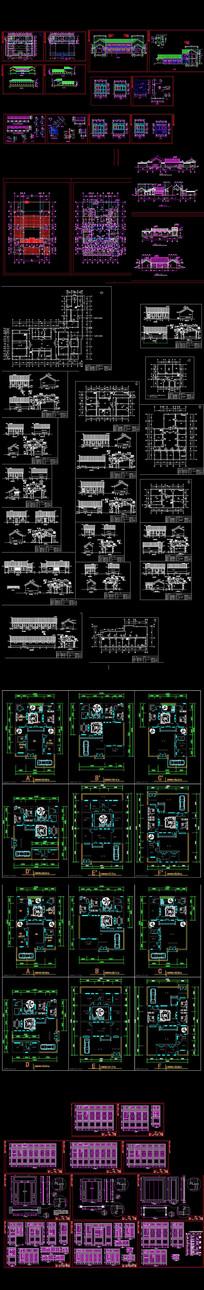 北京四合院建筑设计CAD图