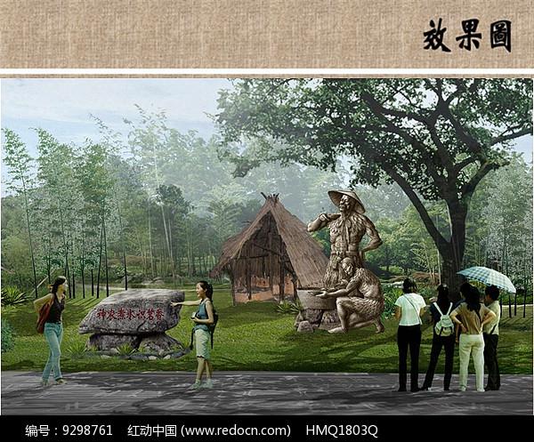 茶农雕塑效果图图片