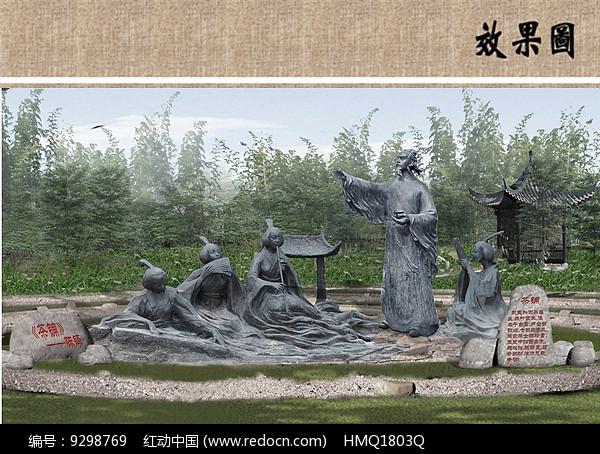 茶铺雕塑效果图图片